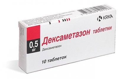 Препарат «Дексаметазон»
