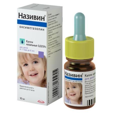 Препарат «Називин»