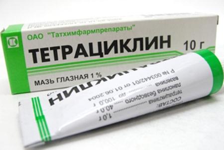 Мазь «Тетрациклин»