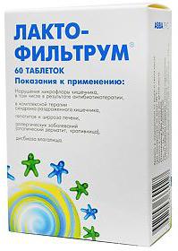 Сколько стоят таблетки лактофильтрум